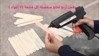 طريقة عمل حصالة بأعواد الخشب