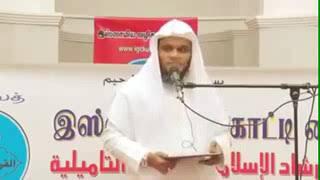 Music harama hallala?? Abdul Basith Buhari