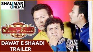 Dawat E Shaadi Hyderabadi  Movie Trailer ||  Gullu Dada , Saleem , Jahangir, Manisha, Madhavi