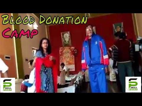 Blood Donation Camp | Celebrating Republic Day | Santragachi New Star Club | 2017