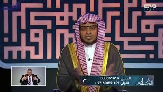 """حكم التزام الدعاء """"اللهم إنك عفوٌّ تحب العفو فاعفُ عني"""" - الشيخ صالح المغامسي"""