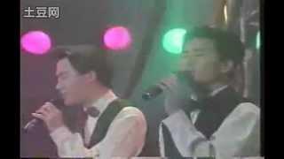 1992 紅孩兒-故事(演唱會版)