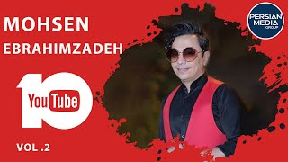 Mohsen Ebrahimzadeh - Best Songs - Vol. 2 (محسن ابراهیم زاده - 10 بهترین آهنگ ها)