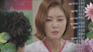 [Preview 따끈예고] 20150808 Flower of the Queen 여왕의 꽃 - Ep 43