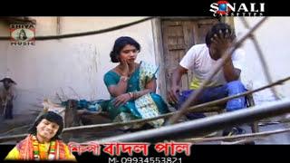 images Bengali Purulia Song 2015 Poro Sang Pirit New Release Album PIRIT KORLE DEKH KEMON LAGE