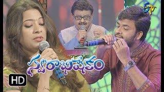 Swarabhishekam | 11th  March 2018 | Full Episode | ETV Telugu