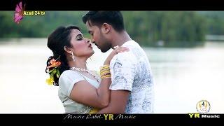 Bangla New Song 2017 | Amay Mone Rakhish by Pritom & Mehedi | YR MUSIC