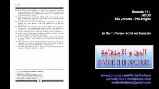 Sourate 11 : HOUD - Coran récité français seulement- mp3 audio- www.veritedroiture.fr