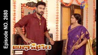 Abhishekam | 19th  August 2017| Full Episode No 2680 | ETV Telugu