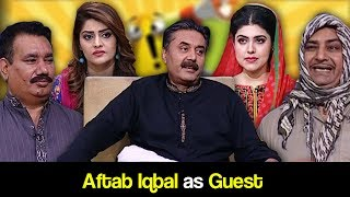 Khabardar Aftab Iqbal 3 June 2017 - Express News
