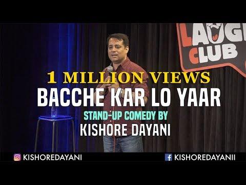 Xxx Mp4 Bacche Karne Ka Pressure Stand Up Comedy By Kishore Dayani 3gp Sex