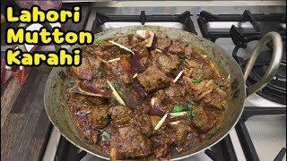 Lahori Mutton Karahi By Yasmin