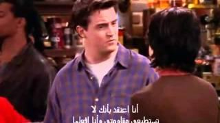تشاندلر يتكلم بريطاني ..FRIENDS