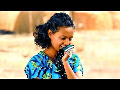 Biruk Wendaferaw - Lewsedish   ልውሰድሽ - New Ethiopian Music 2018 (Official Video)