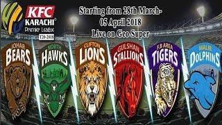 Karachi Premier League 2018-19 | Live Cricket match Stream