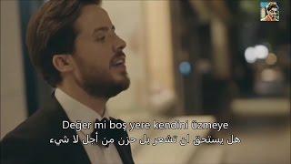 اجمل الاغاني التركية الحزينة مترجمة