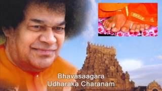 Manasa Bhajare Guru Charanam - Sai Baba Bhajan (Students)