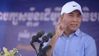 Khem Veasna 2018 - Do Your Best