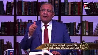 مقاطع وإن أفتوك - فبراير 2018