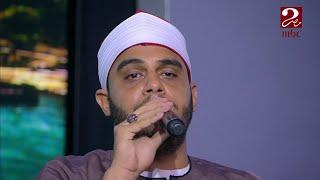 """:""""أهواك يا كعبة الأنوار"""" بصوت المنشد الديني أحمد خضر"""