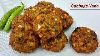 Cabbage Vada recipe | How to make Cabbage Dal Vada | Cabbage dal vada