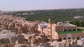 Laila majnu place in saudi arabia
