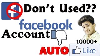 Why Should Not Used Facebook AUTO LIKER? FB Account may be LOSS   BLOCKED   HACKED Must Watch Part-1