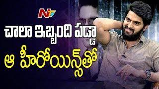 Naga Shourya Comments On His Previous Movie Heroines Behaviour || Chalo Movie || NTV