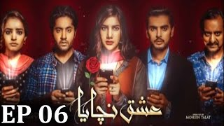 Ishq Nachaya - Episode 6  Express Entertainment uploaded on 12-06-2017 17325 views