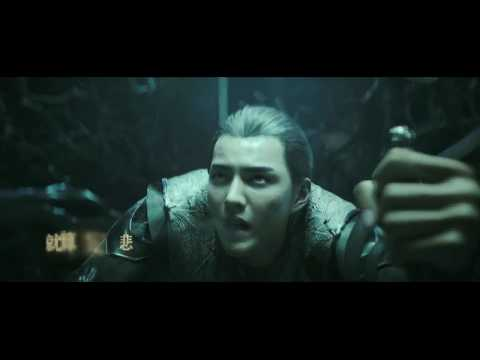 Xxx Mp4 Kris Wu Legend Of Ravaging Dynasties 2 L O R D II 爵迹2 Theme Song 就算 MV 吴亦凡 Wuyifan 3gp Sex