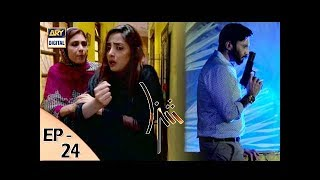 Shiza Ep 24 uploaded on 09-09-2017 23319 views