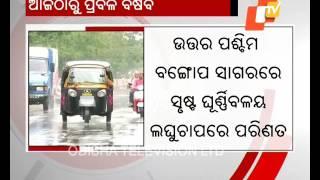 Heavy rains likely in parts of Odisha till July 18