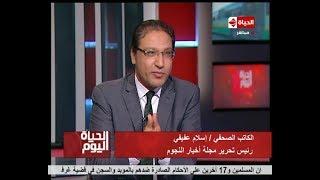 الحياة اليوم - الصحفي/ إسلام عفيفي : يجب التعامل مع أهالي الشهداء باعتبارهم من أهم النجوم في المجتمع