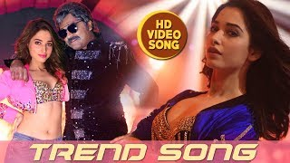 AAA Tamil Songs ►Trend Full Video Song || STR, Shriya Saran, Tamannaah | Yuvan Shankar Raja