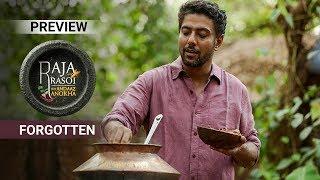 Forgotten - Raja Rasoi Aur Andaaz Anokha | Episode 17 - Preview