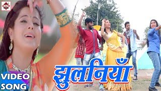 Jhulaniya Hit Song 2017 || Roop Ke Gagariya || Hot Romaintc Song || Jitendra Jitu ||Love You Jaan