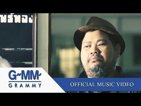 Xxx Mp4 ตอบยังไง ป๊อบ ปองกูล Official MV 3gp Sex