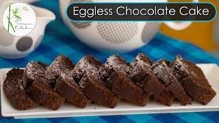 Eggless chocolate cake | Using Parle G biscuits ~ By The Terrace Kitchen