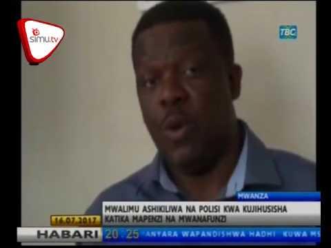Xxx Mp4 Mwalimu Ashikiliwa Na Polisi Kwa Kukutwa Akifanya Mapenzi Na Mwanafunzi 3gp Sex