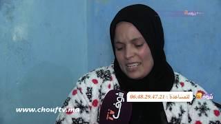 في قلب منزل الطفل الذي أبكى المغاربة و الأم تناشد المحسنين..ولدي يحتاج لعملية بـ300 مليون