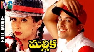 Mallika Telugu Full Movie | Aftab Shivdasani | Urmila Matondkar | RGV | Indian Video Guru