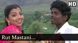 Rut Mastani | Shabbas Re Fakdiya Songs | Kiran Pise | Poonam Bhosle | Romantic | Dance