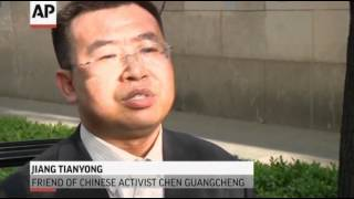 Blind Chinese Activist Leaves US Embassy
