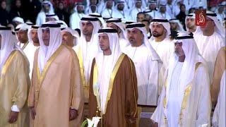 بحضور منصور بن زايد،  حفل تكريم اصحاب الانجازات الرياضية لعام 2017 | الحفل كامل