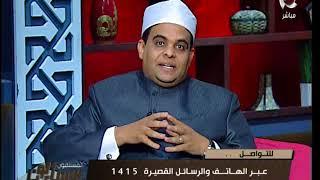 المسلمون يتساءلون |  الفرق بين السور المكية و المدنية في القرآن
