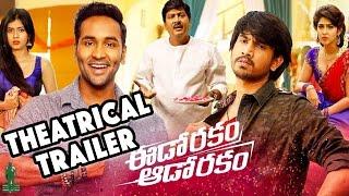 Eedo Rakam Aado Rakam Theatrical Trailer || Manchu Vishnu, Raj Tarun, Hebbah Patel, Sonarika