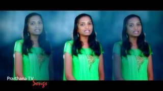 Nee Premaye naku Chalu - Mounika Nellipalli