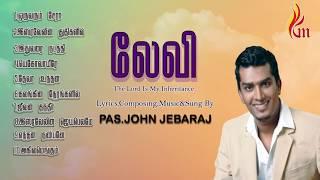 LEVI -1 Pas.John Jebaraj - Pas. John Jebaraj / Holy Gospel Music