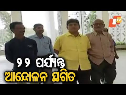 Xxx Mp4 Chit Fund Scam Odisha Govt Announces To Publish White Paper 3gp Sex