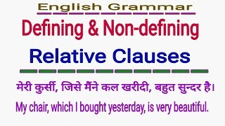 DEFINING AND NON-DEFINING RELATIVE CLAUSES IN ENGLISH GRAMMAR IN HINDI